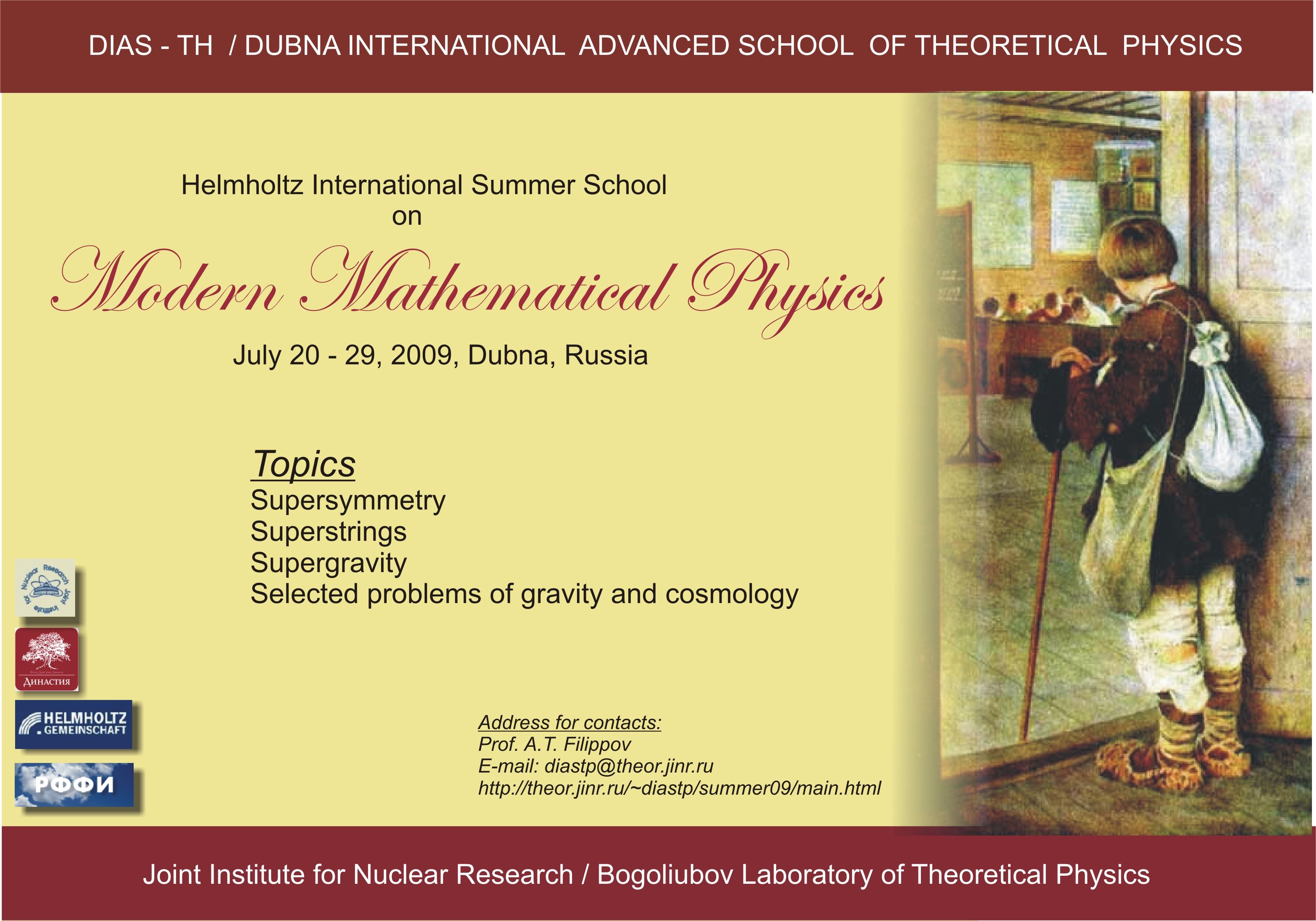 Helmholtz International Summer Schools on Modern